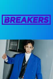 Breakers (2018) poster
