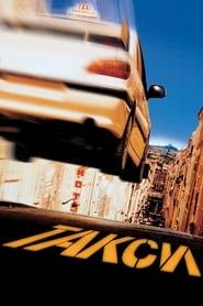 Смотреть Такси