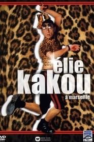 Élie Kakou au Dôme De Marseille (1997)