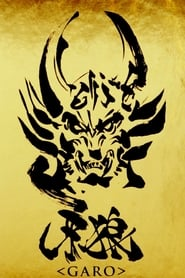 GARO The One Who Shines in the Darkness