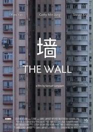 Le Mur 2015
