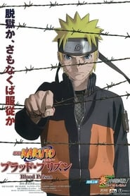 Naruto the Movie: Blood Prison (2011)