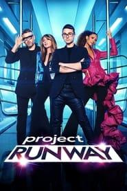 Project Runway - Season 19