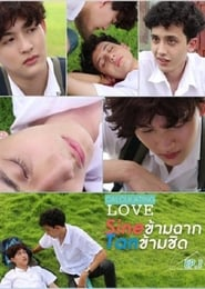 Calculating Love: The Series poster