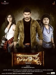 Navarathna (2020) Kannada Full Movie Watch Online