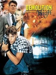 Demolition High (1996)