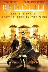 A Batalha dos Três Reinos Dublado Online
