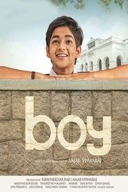 Boy (Telugu)