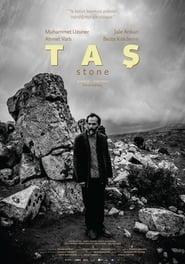 مشاهدة فيلم The Stone مترجم