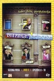 Bitange i princeze saison 01 episode 01