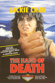 Hand of Death 1976