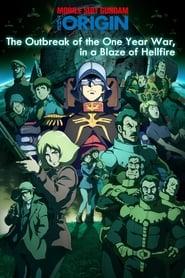 Poster Mobile Suit Gundam: The Origin V: Clash at Loum