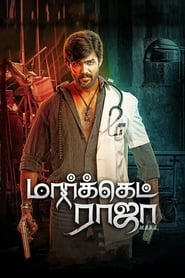 Market Raja MBBS (2019) Tamil Full Movie