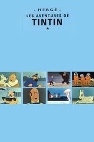 Les Aventures de Tintin, d'après Hergé 1959