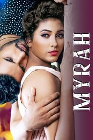 Myrah S01 2021 MX Web Series Hindi WebRip All Episodes 60mb 480p 150mb 720p 500mb 1080p