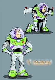 Buzz Lightyear of Star Command Season 1 Episode 27