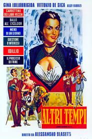 Altri tempi - Zibaldone n. 1 1952