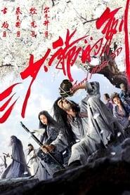 Sword Master Película Completa HD 1080p [MEGA] [LATINO]