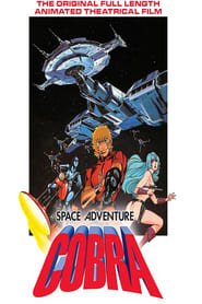 Space Adventure Cobra Poster