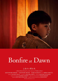 Bonfire at Dawn (2019)