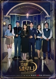 Hotel Del Luna Season 1 Episode 9