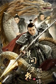 Watch The Legend of Zhao Yun (2021)