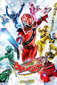 Mashin Sentai Kiramager 2020