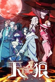 Sirius the Jaeger Saison 1 Episode 8