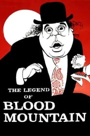 The Legend of Blood Mountain 1965