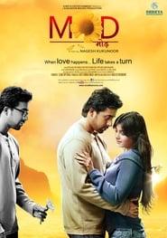 Mod – The Turn 2011 Hindi Movie Zee5 WebRip 300mb 480p 900mb 720p 3GB 1080p