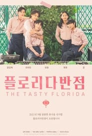 The Tasty Florida (2021) poster