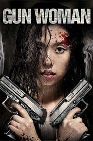 女体銃 ガン・ウーマン GUN WOMAN 2014