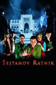 Šejtanov ratnik (2006)