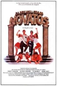 La revancha de los novatos (1984)