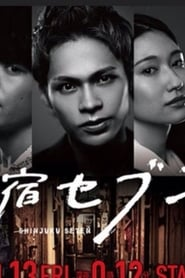 Shinjuku Seven Official Movie Poster