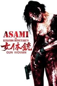 Gun Woman 2014