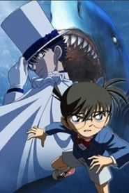 Detective Conan: Conan vs. Kid – Shark & Jewel