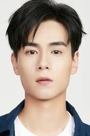Hu Yi Tian — Wu Bai