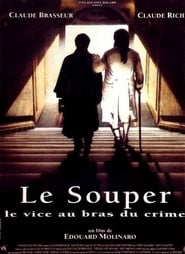 The Supper (1992)