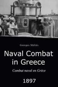 Combat naval en Grèce