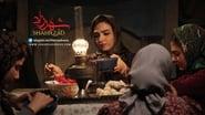 Shahrzad - Season 1 Episode 10 : Episode 10