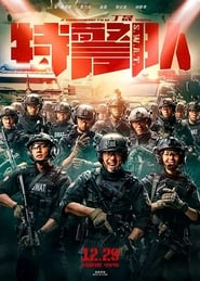 S.W.A.T | Watch Movies Online