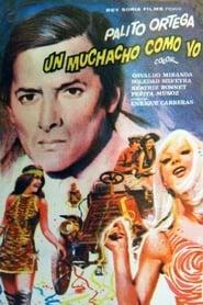 Un muchacho como yo (1968)