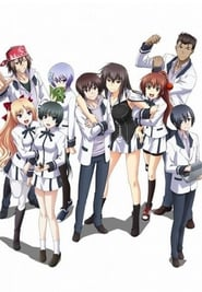 Majikoi – Oh! Samurai Girls: Season 1