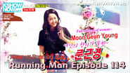 X Man VS Running Man