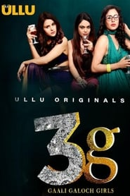 3G Gaali Galoch Girls (2019)