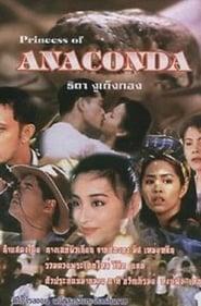 Princess of Anaconda