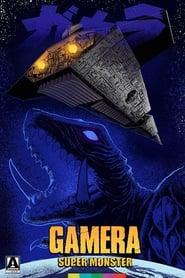 Gamera: Super Monster 1980