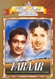 Faraar 1955