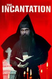 Poster The Incantation
